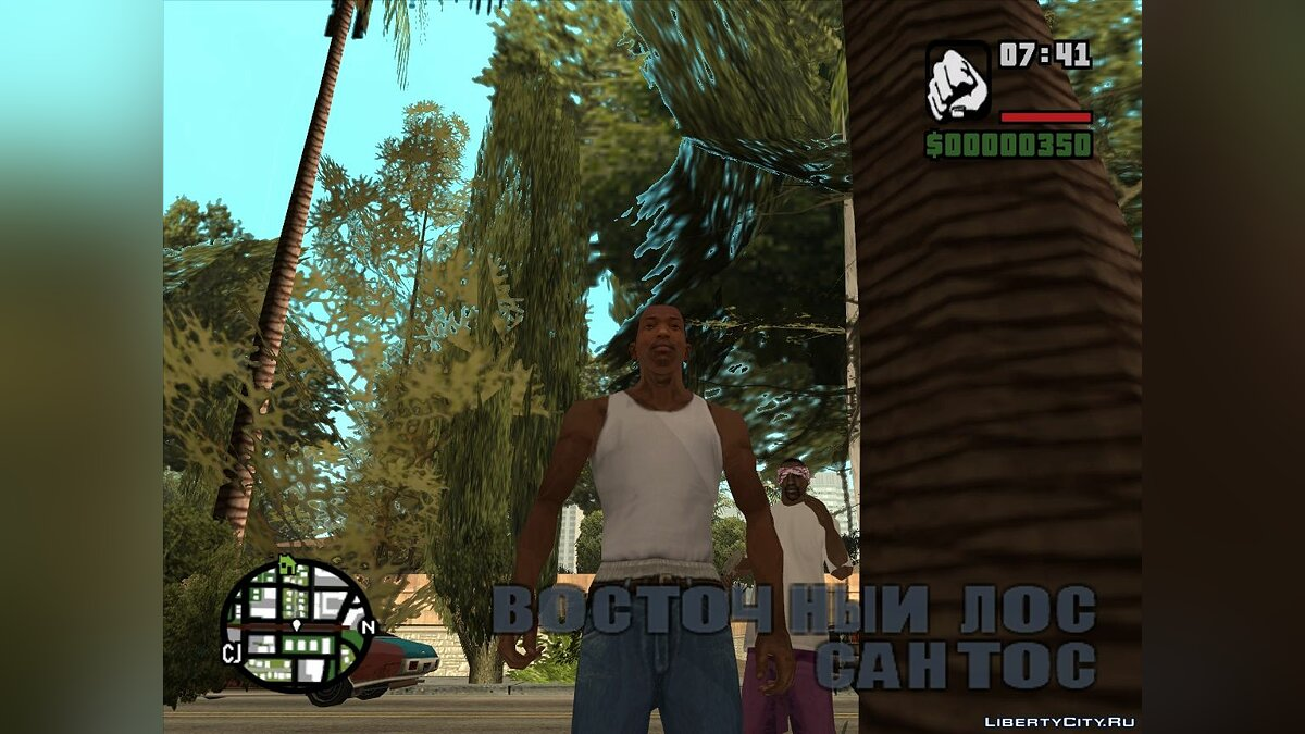Planting Trees Anywhere для GTA San Andreas - скриншот #4