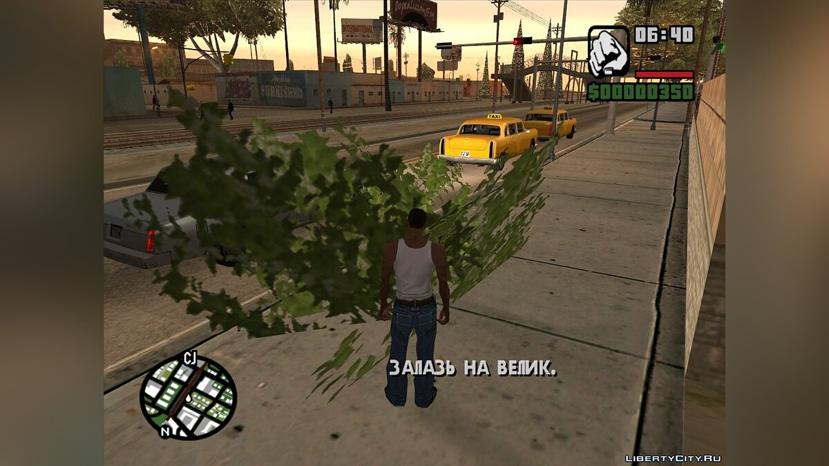 Planting Trees Anywhere для GTA San Andreas - скриншот #5