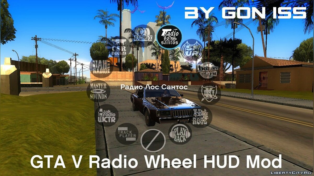 GTA 5 Radio Wheel HUD Mod By Gon_Iss для GTA San Andreas
