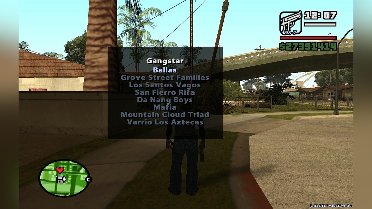 Change Pedtype and Walk Style of Actor для GTA San Andreas - скриншот #3