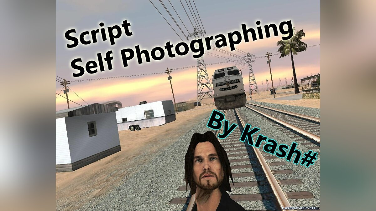 CLEO скрипт Self Photographing v2.0 by Krash# для GTA San Andreas