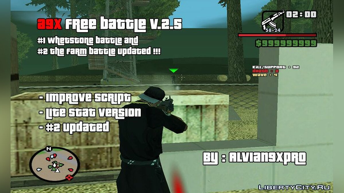 CLEO скрипт A9x Free Battle v.2.5 (PC) (#1 and #2 Improved version) для GTA San Andreas