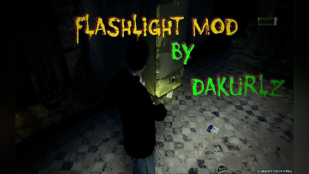Flashlight mod для GTA San Andreas