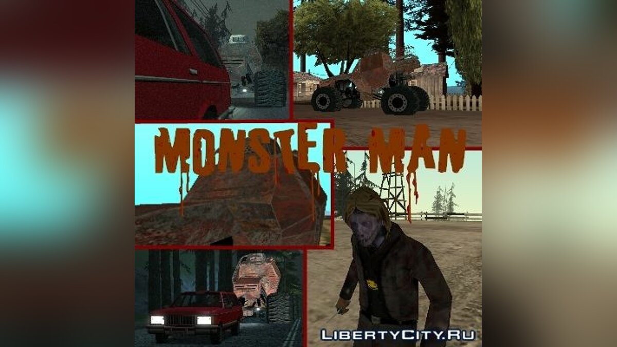 Monster Man Mod для GTA San Andreas
