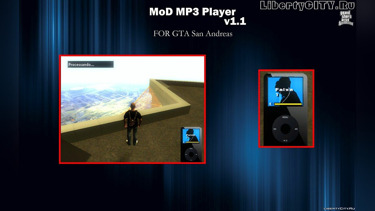 Mp3 Player Mod для GTA San Andreas