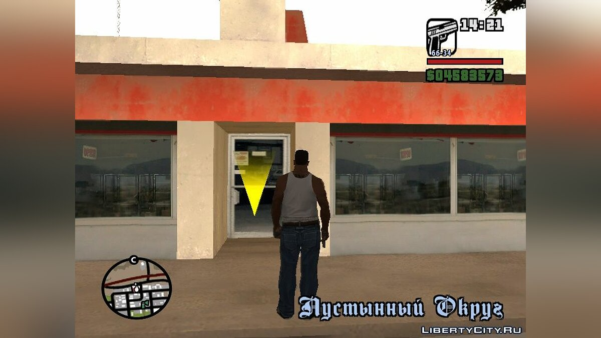 Восстановление Rusty Browns Ring Donuts для GTA San Andreas