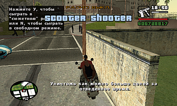 Scooter Shooter from GTA LCS v0.25 (0.2+) для GTA San Andreas