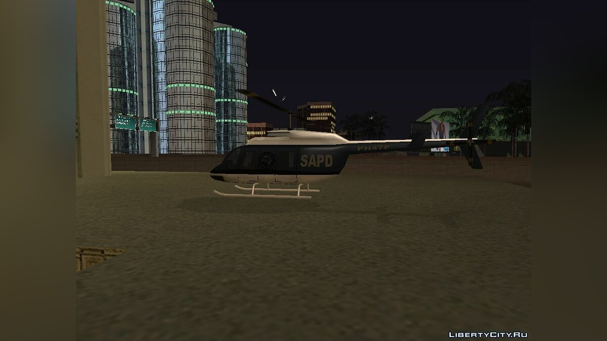 Police Helicopter on LSPD v1.0 для GTA San Andreas