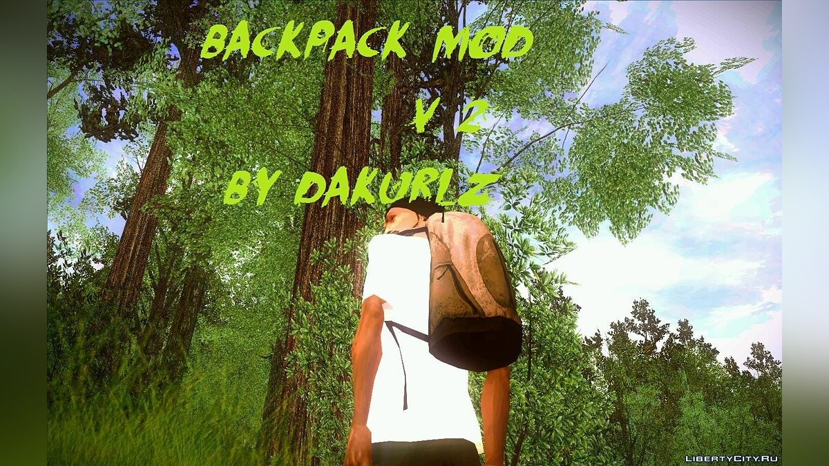 Backpack mod (рюкзак) v 2 для GTA San Andreas