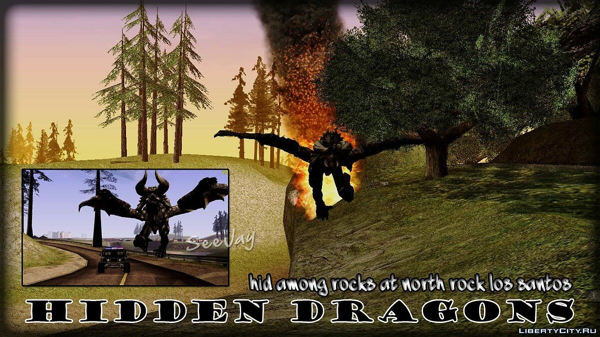 North Rock Hidden Dragon для GTA San Andreas