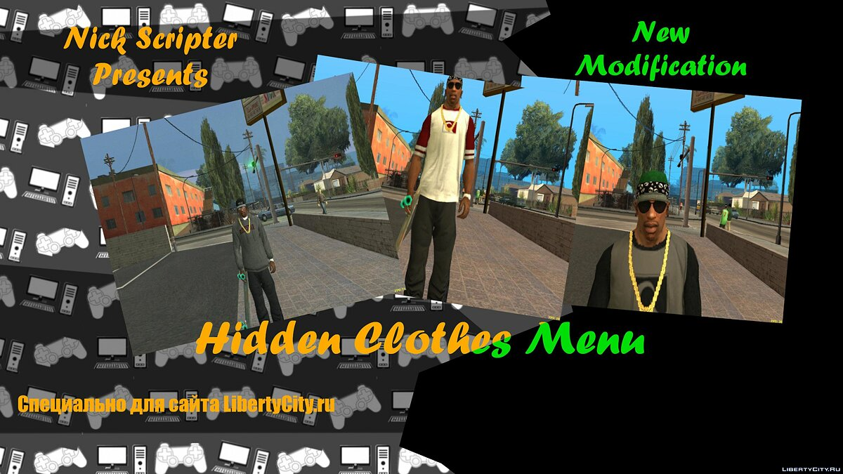 CLEO скрипт Hidden Clothes Menu v2 для GTA San Andreas