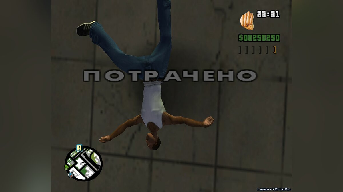 CLEO скрипт Wasted and Busted 2 для GTA San Andreas