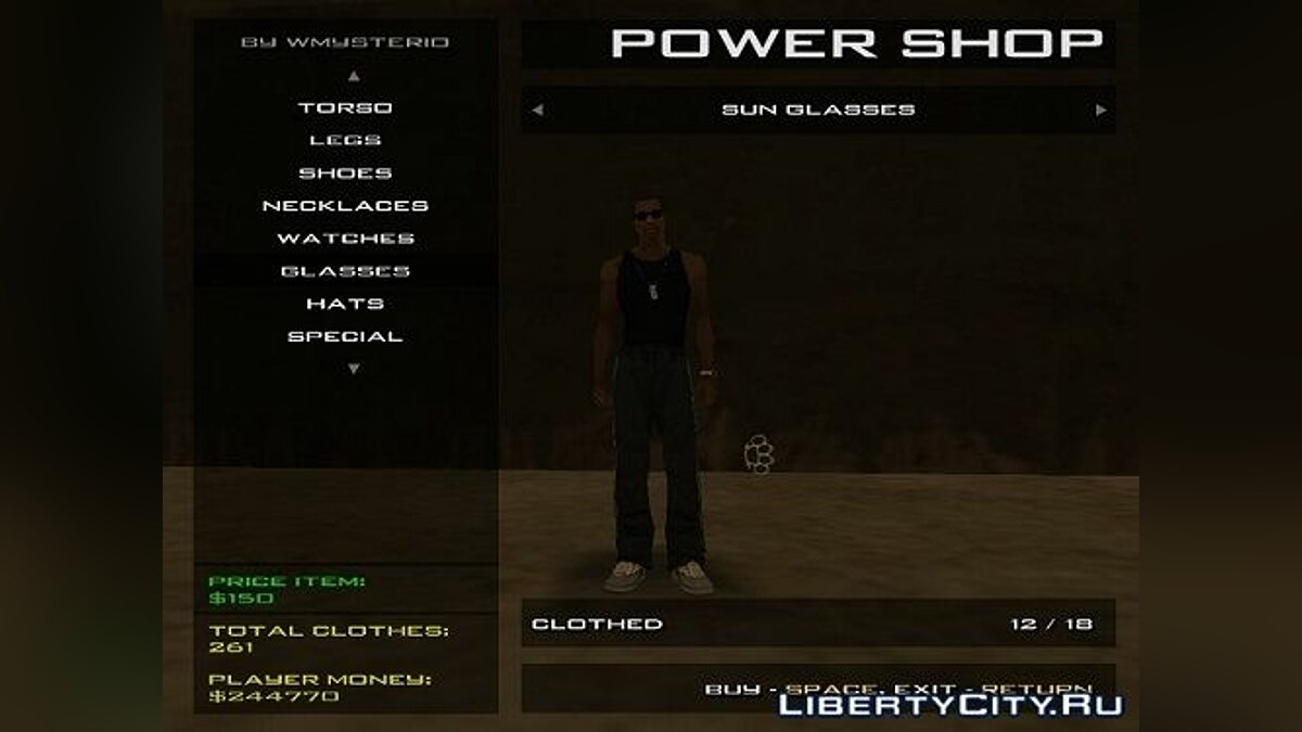 Power Shop v1.0 by wmysterio для GTA San Andreas - скриншот #2
