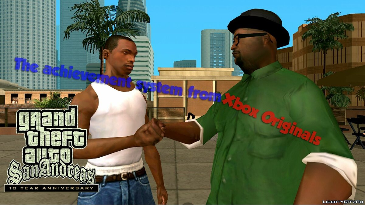The achievement System для GTA San Andreas
