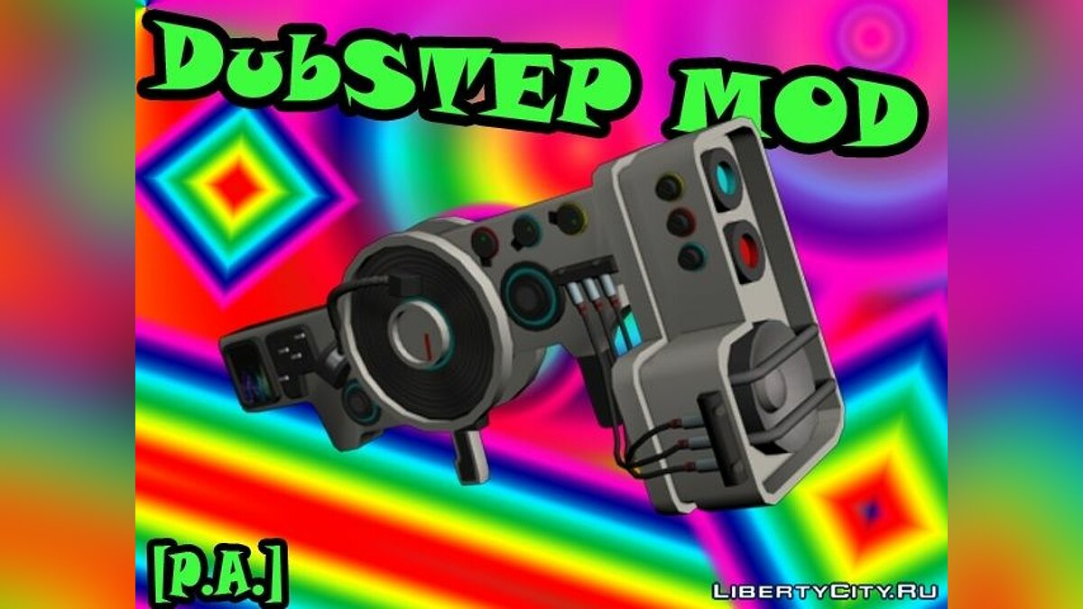 DubStep Gun by Junior Djjr для GTA San Andreas