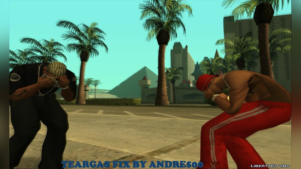 Teargas FIX by andre500 для GTA San Andreas