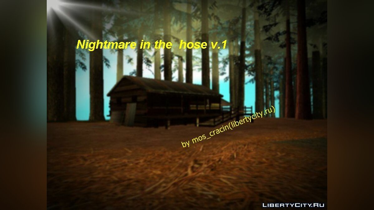 Nightmare in the house v.1 для GTA San Andreas