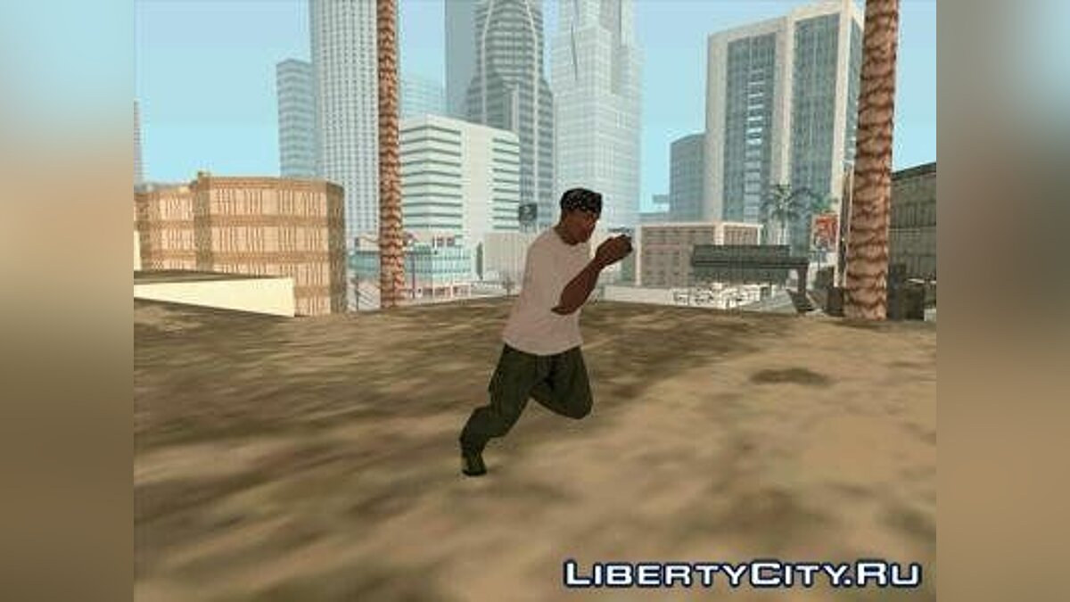 ULTIMATEadvantage для GTA San Andreas