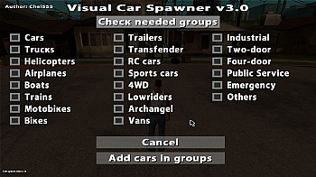 Visual Car Spawner v3.0 для GTA San Andreas - скриншот #8