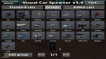 Visual Car Spawner v3.0 для GTA San Andreas - скриншот #6