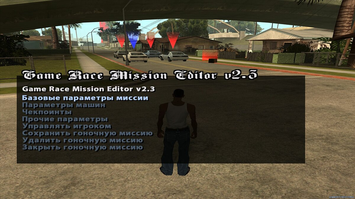Game Race Mission Editor v2.3 CLEO для GTA San Andreas - скриншот #2