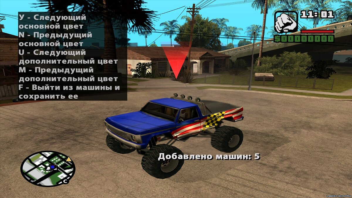 Game Race Mission Editor v2.3 CLEO для GTA San Andreas - скриншот #4