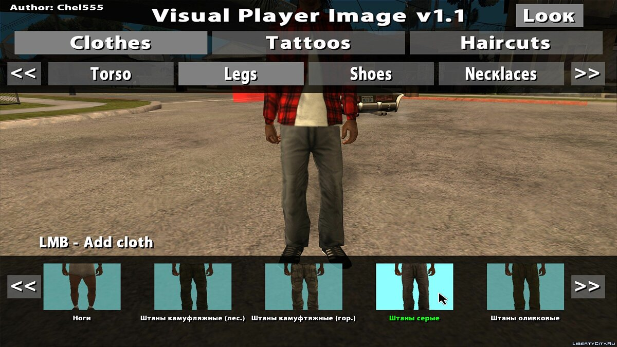 Visual Player Image v1.1 для GTA San Andreas - скриншот #5