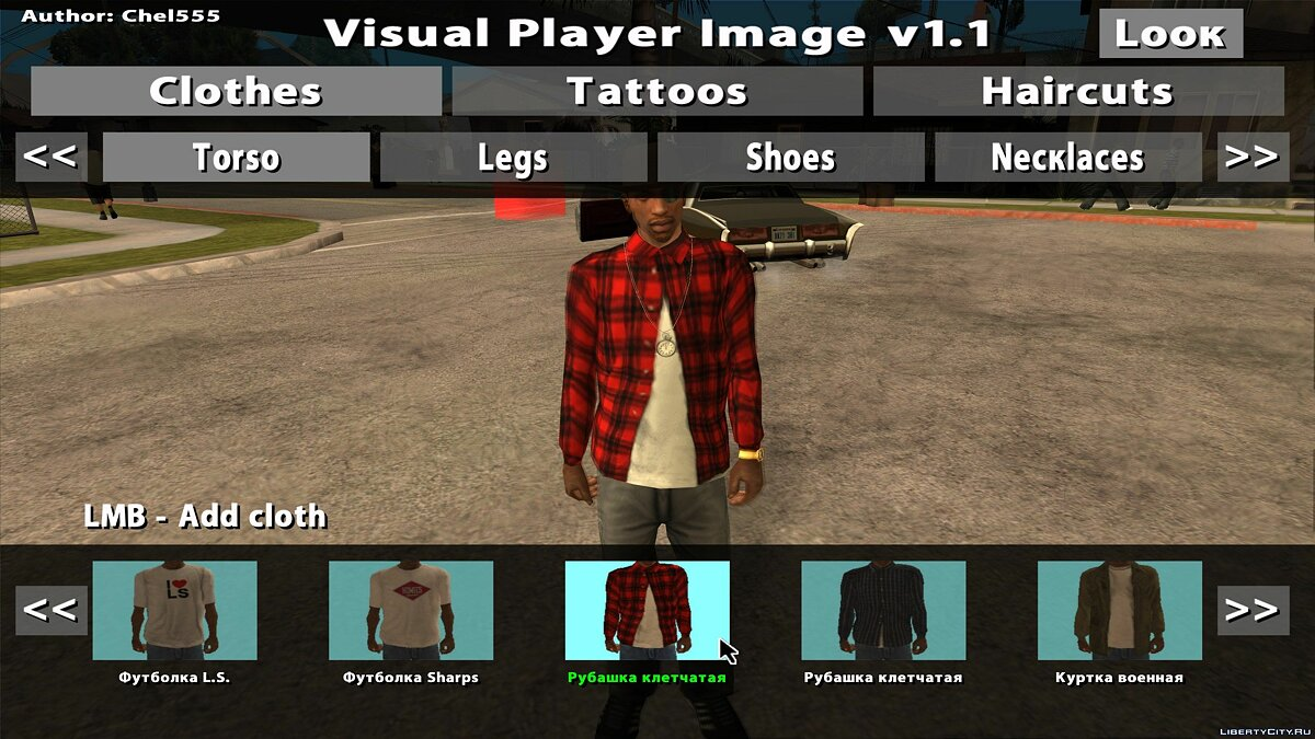 Visual Player Image v1.1 для GTA San Andreas - скриншот #4