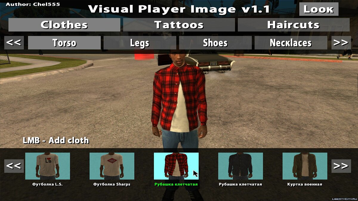 Visual Player Image v1.1 для GTA San Andreas - скриншот #6