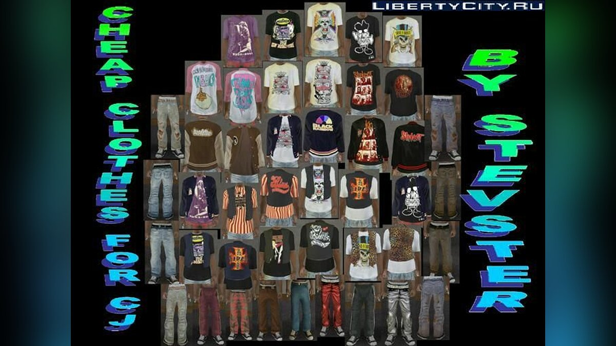 Cheap Clothes for CJ для GTA San Andreas