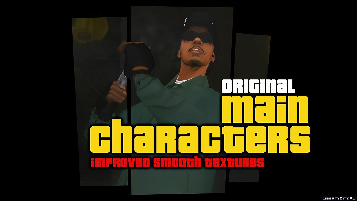 Original Main Characters Improved Smooth Textures [update #1] для GTA San Andreas - Картинка #1