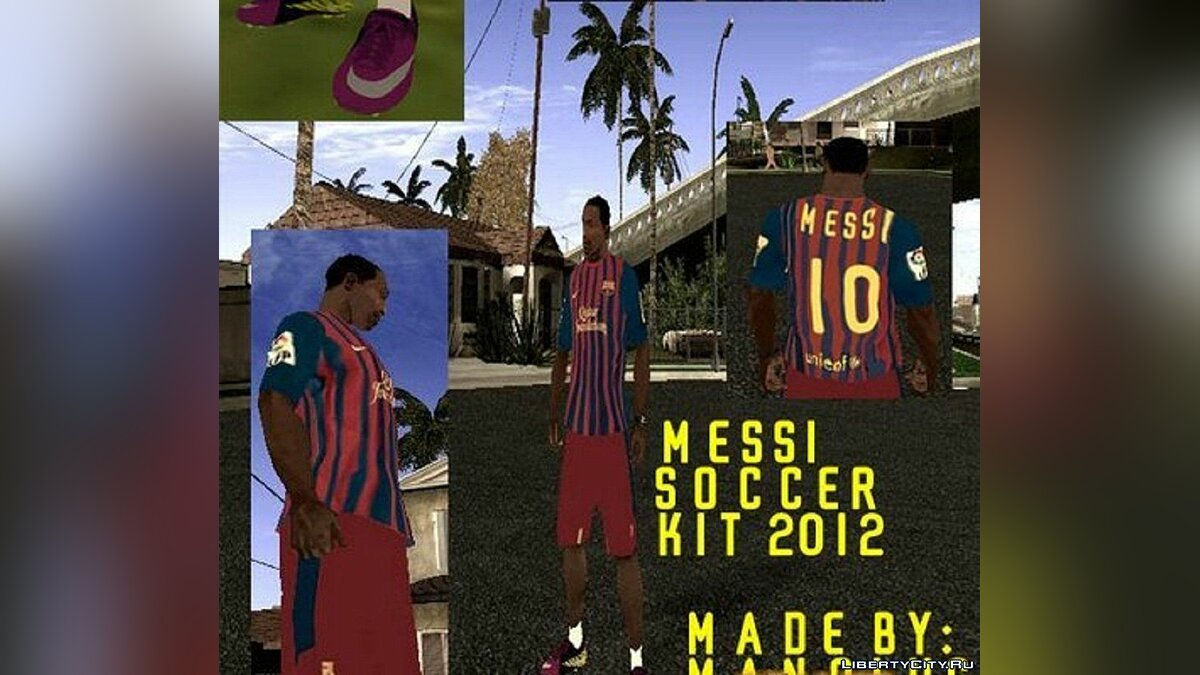 Messi Soccer Kit 2012 для GTA San Andreas