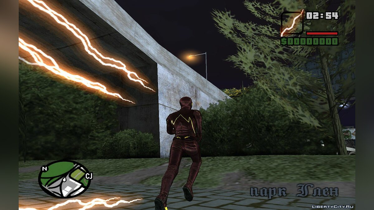 The Flash TV Pack для GTA San Andreas - скриншот #12