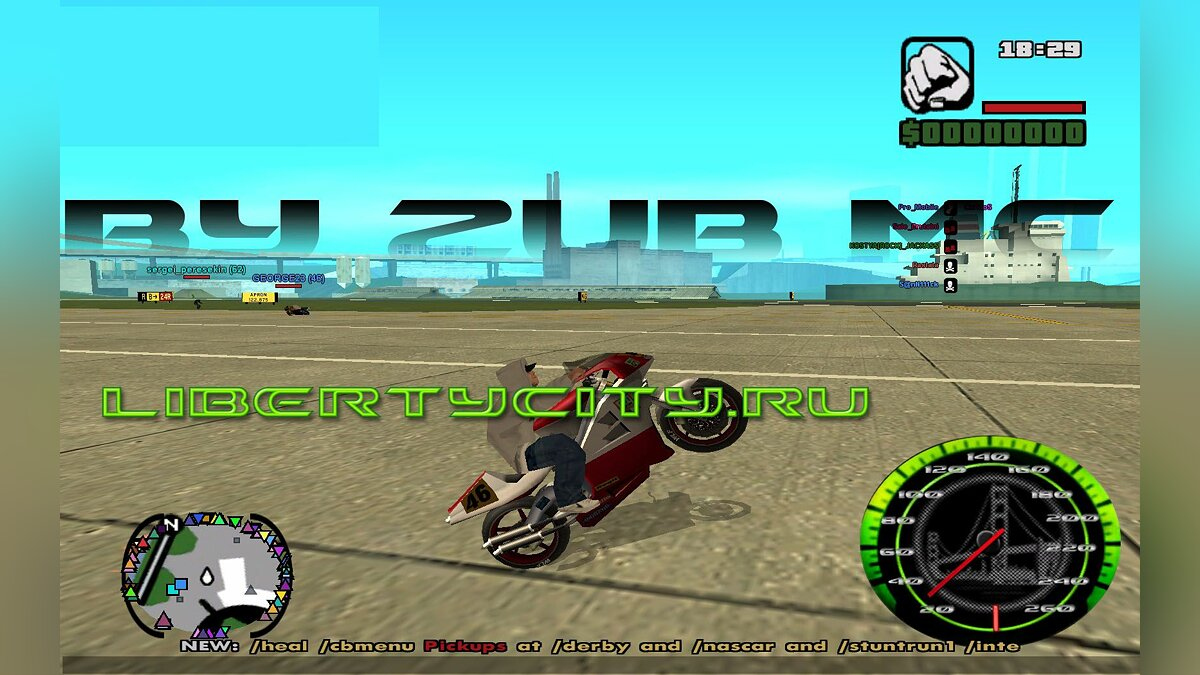 Speedometr by zub_mc v.1.0 для GTA San Andreas