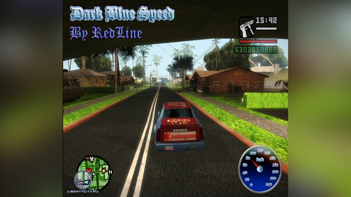 Dark Blue Speedometer для GTA San Andreas