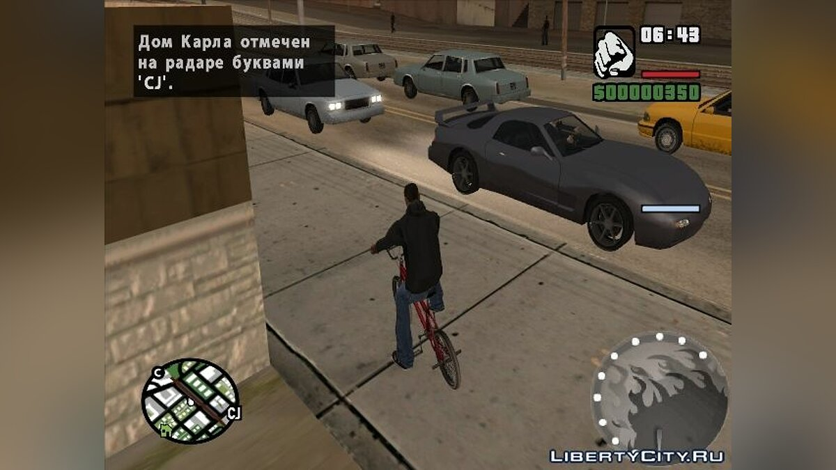 Спидометр Спидометр из Need For Speed Underground 2 для GTA San Andreas