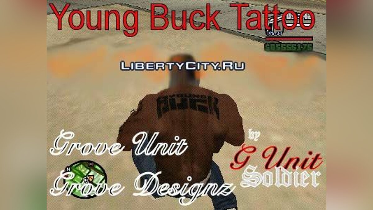 Young Buck Tattoo для GTA San Andreas