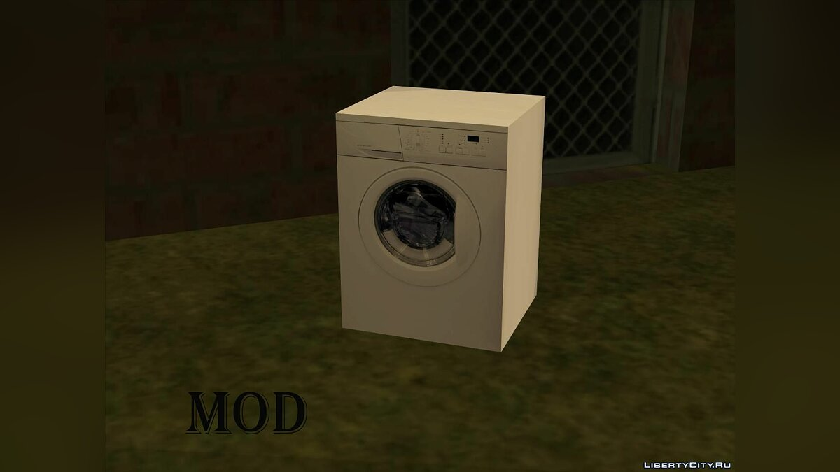 (SAProject: New textures) washer для GTA San Andreas - скриншот #2