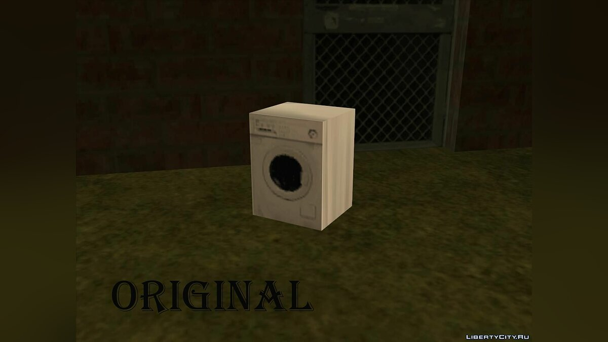(SAProject: New textures) washer для GTA San Andreas