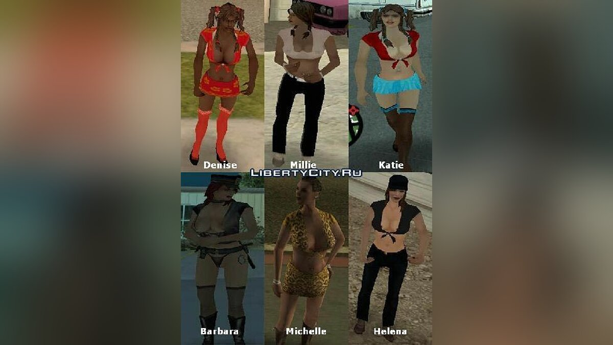 Текстурный мод New Girlfriends Mod для GTA San Andreas