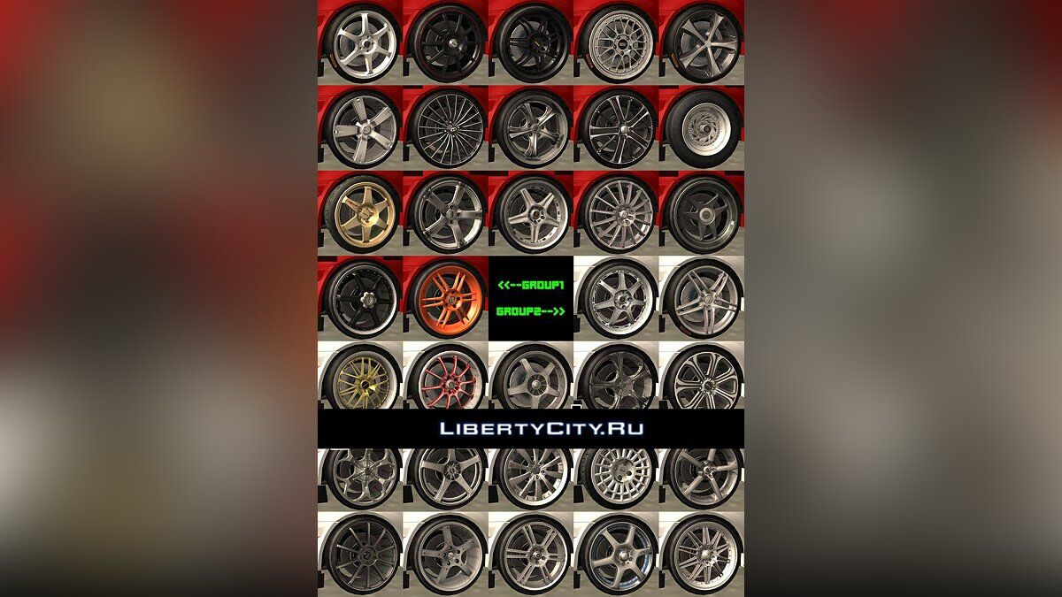 Wheels Pack 3 - Juiced 2 HIN By MaTheuS-340 для GTA San Andreas