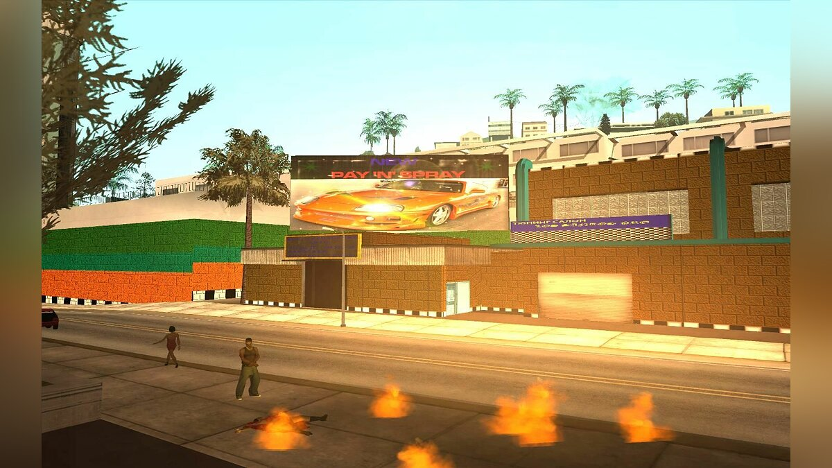 New PAY n SPRAY для GTA San Andreas