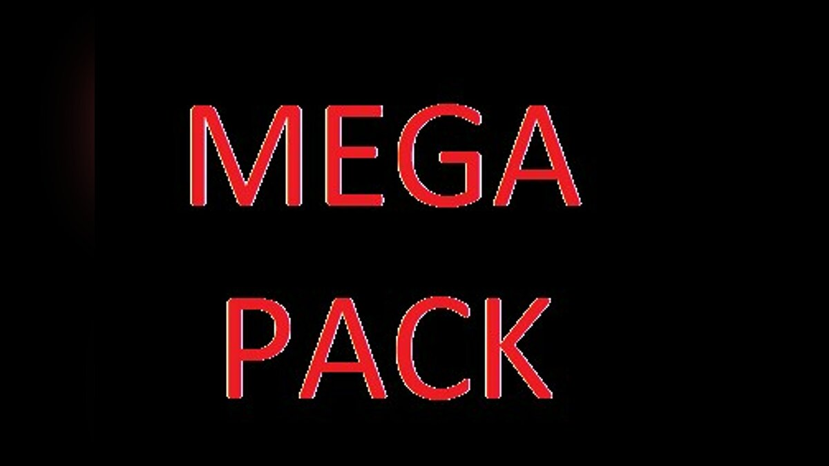 Mega Money Pack для GTA San Andreas - Картинка #1
