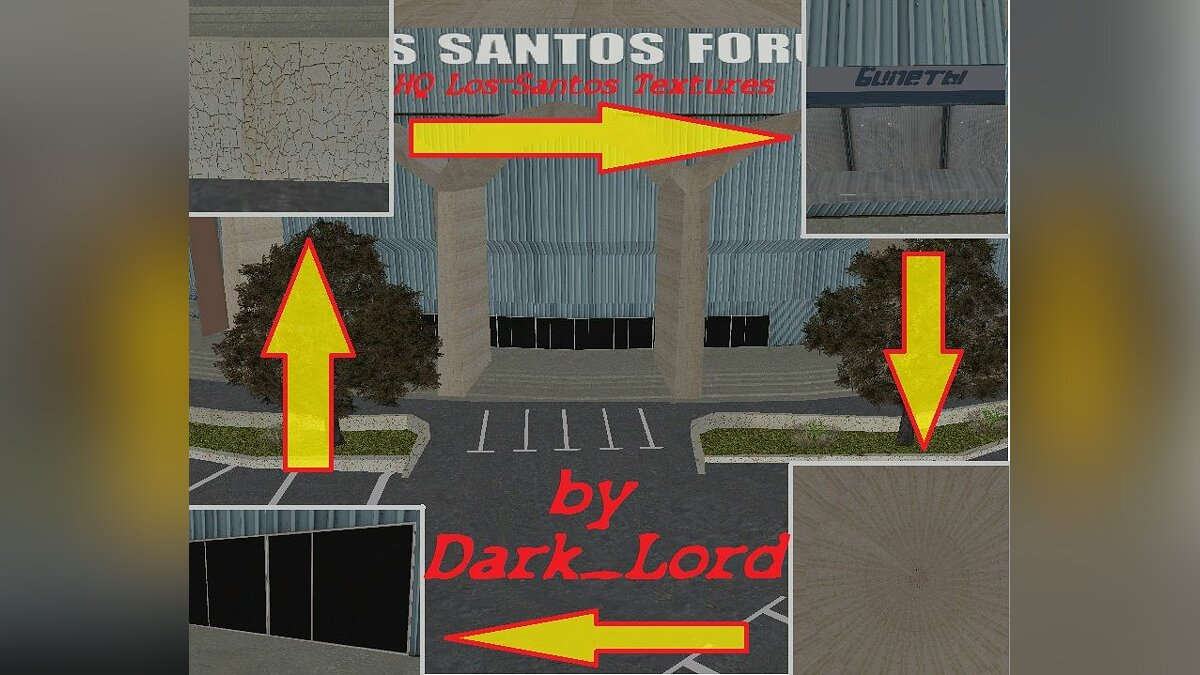New HQ Los - Santos Stadium Textures для GTA San Andreas