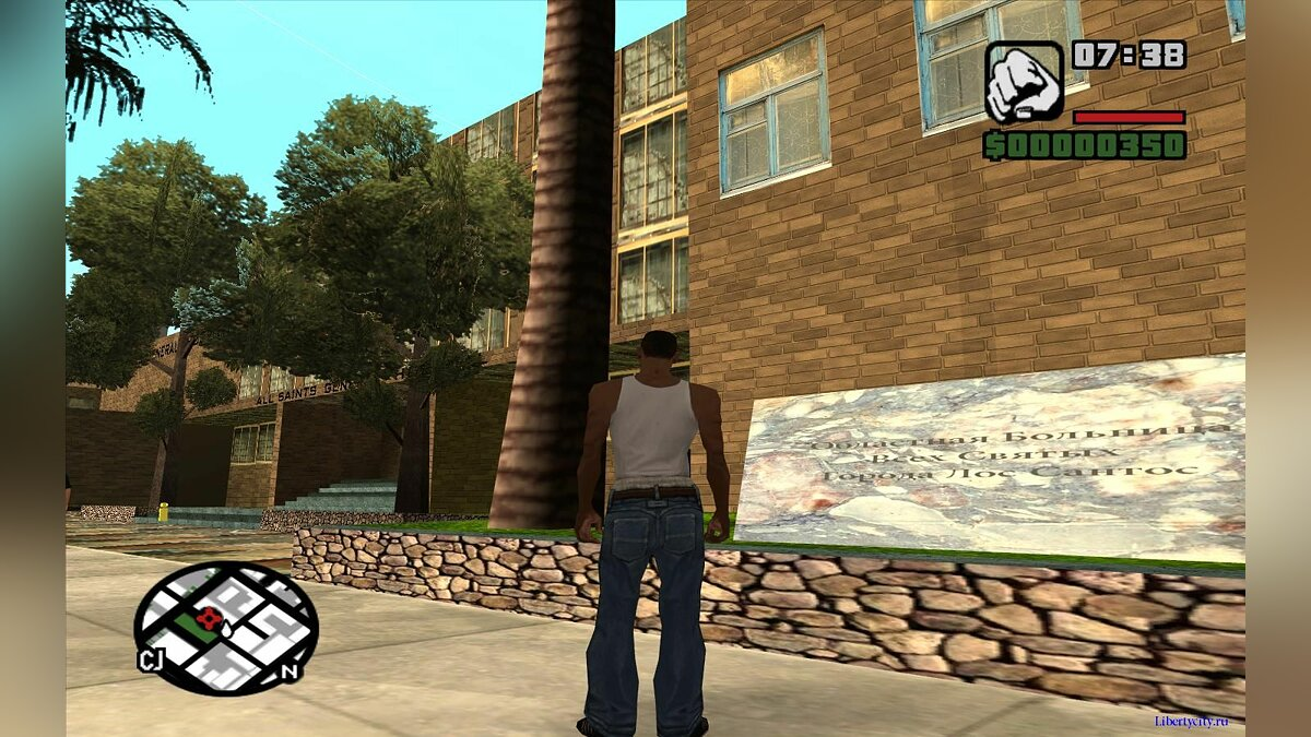 New All Saints Hospital для GTA San Andreas