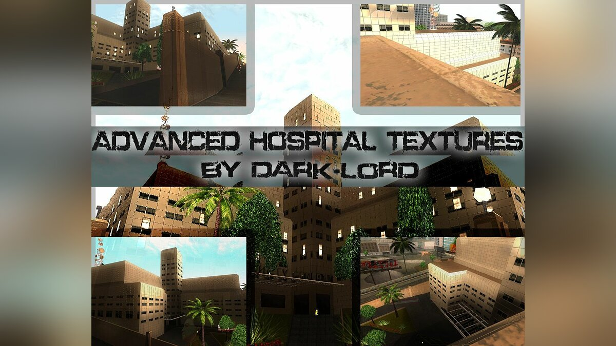 Advanced Hospital Textures HQ для GTA San Andreas