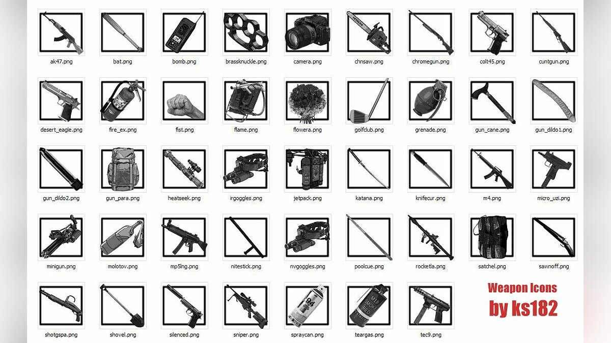 Weapon Icons для GTA San Andreas