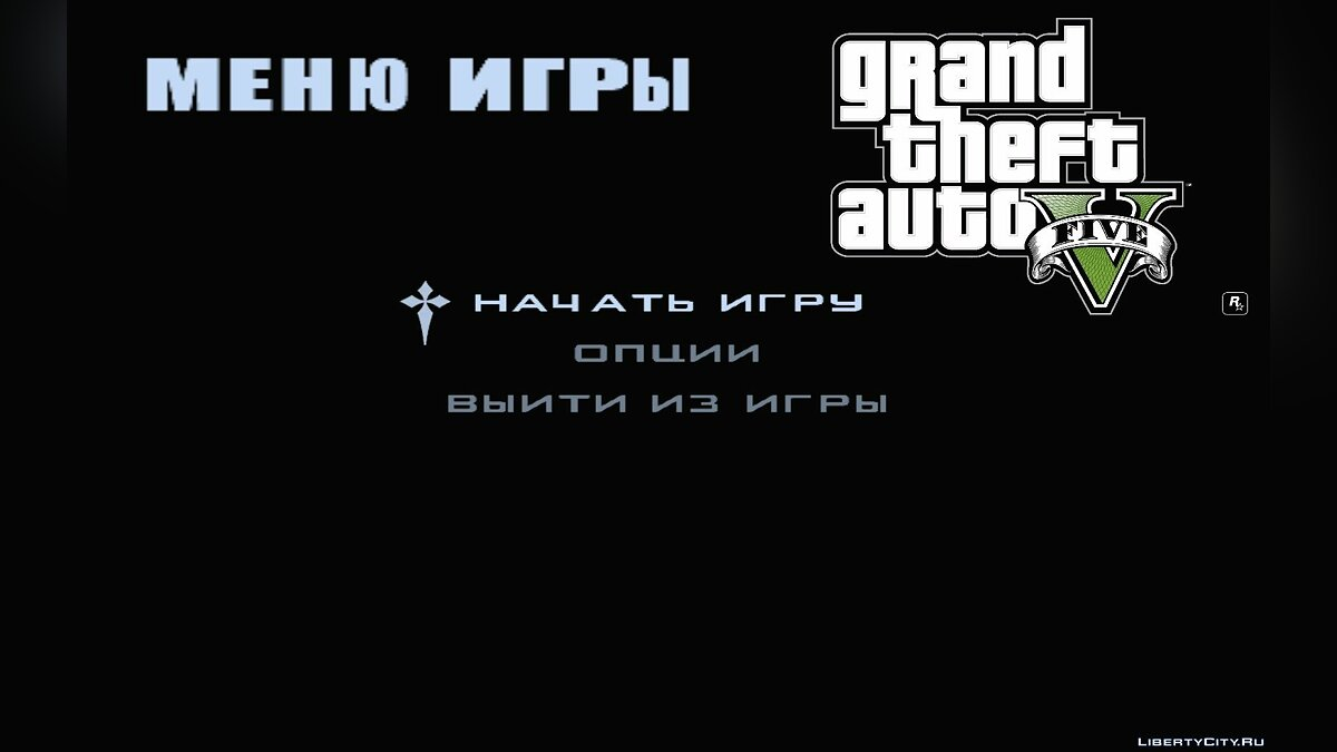 ��екстурный мод GTA V Style Loading Music, Screens Menu для GTA San Andreas