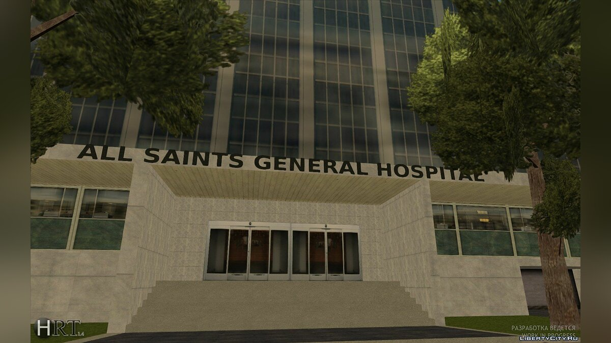 All Saints General Hospital (из HRT 1.4) для GTA San Andreas