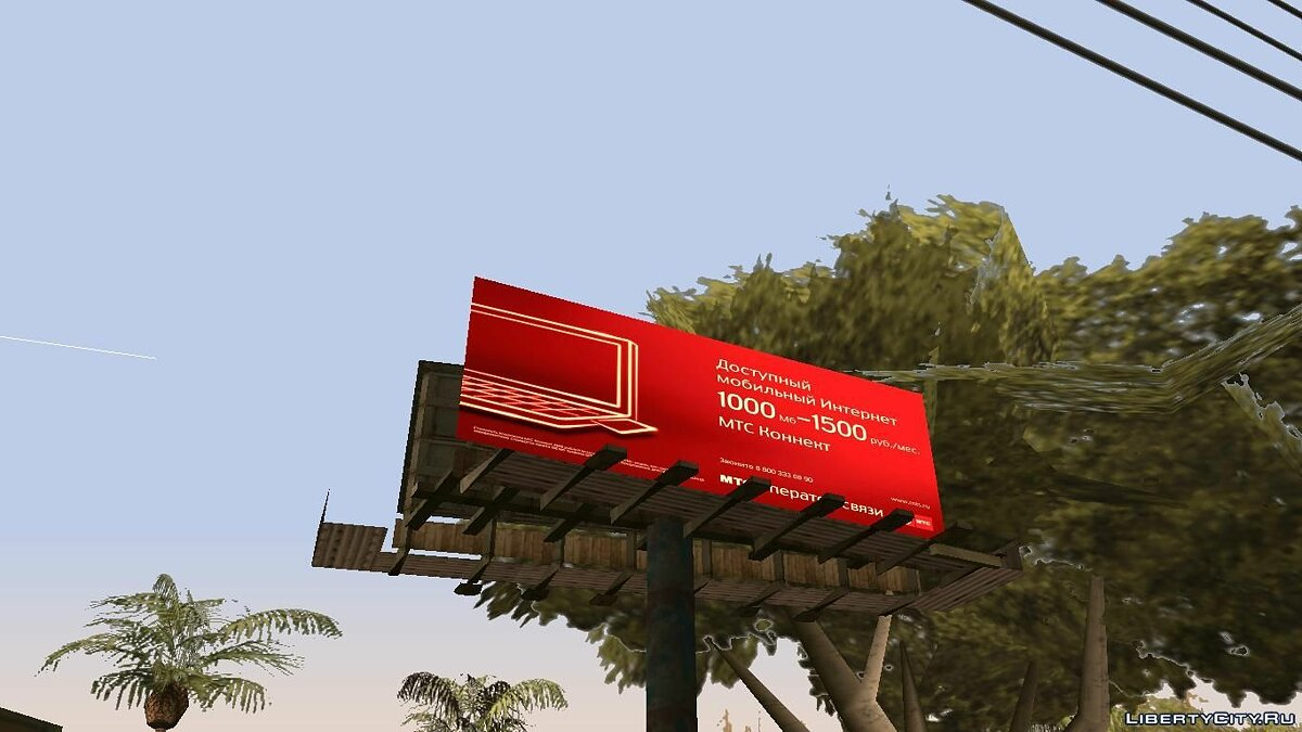 New bilboards by Sand_Man v1.0 для GTA San Andreas